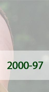 Fotos 200-1997
