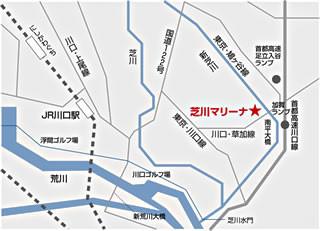 芝川マリーナ地図