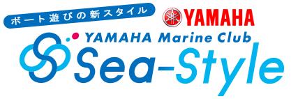 レンタルボート ヤマハ シースタイル