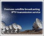 ホテル向けVOD メジャーな外国語ニュース、インバウンド向けの母国語放送などの自主放送システム。 CS衛星放送(スカパー)、デジタル変調器、インテルサット、アジアサット、WOWOW、海外衛星放送、IPTV