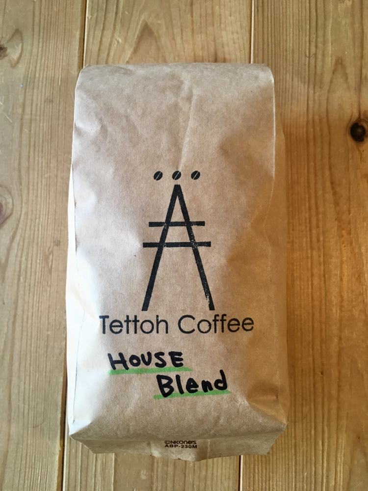 いとまるcafe / Tettohcoffee HOUSE Blend