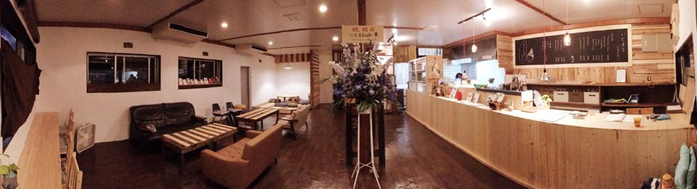 カフェ 内装 @いとまるcafe