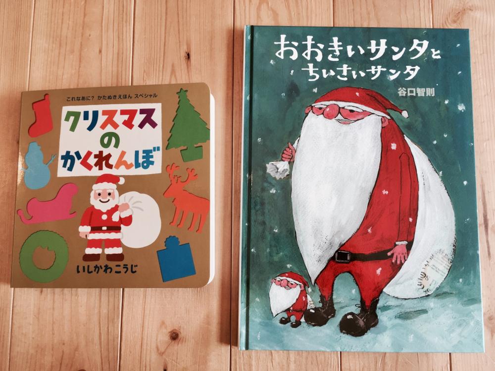 12月の絵本 / いとまるcafe