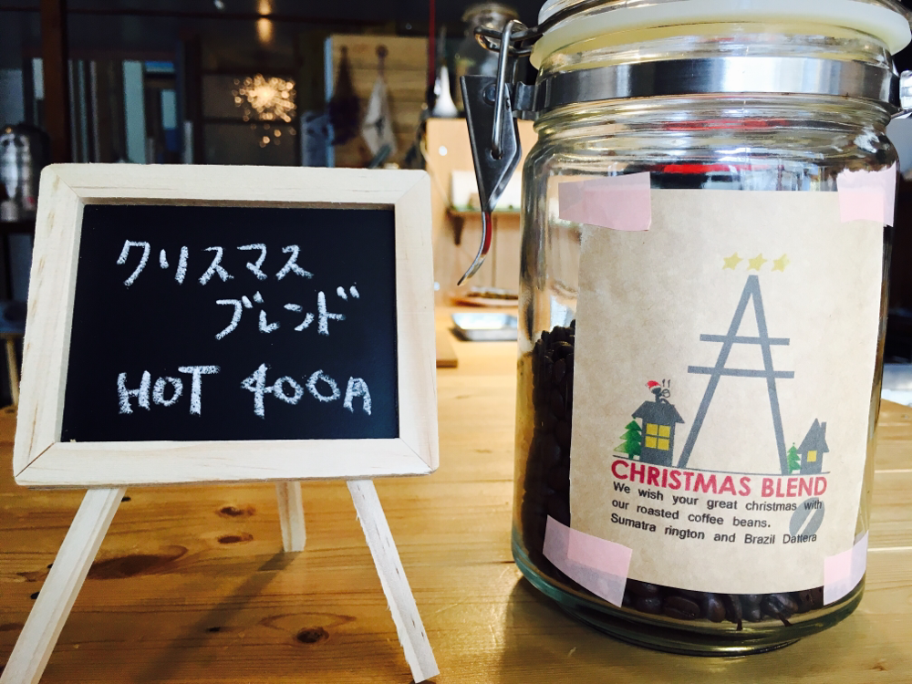 Tettoh coffee クリスマスブレンド / いとまるcafe
