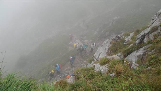 nebliger Aufstieg  zum Watzmannhaus, der Fels ist sehr rutschig