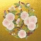 NO.9 桜