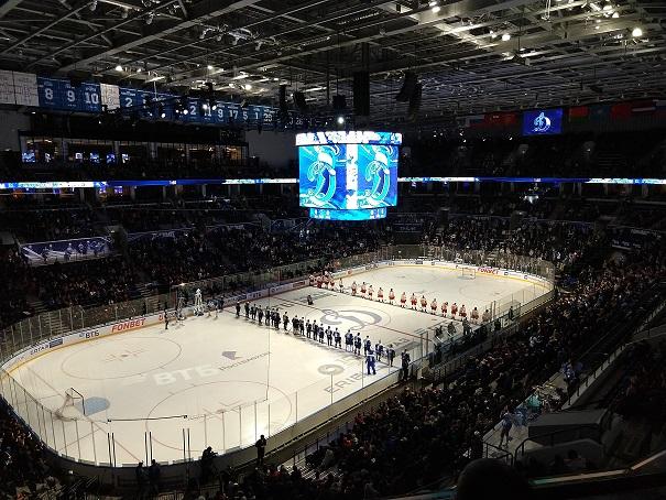 Dynamo Moscow icehockey Eishockey Moskau