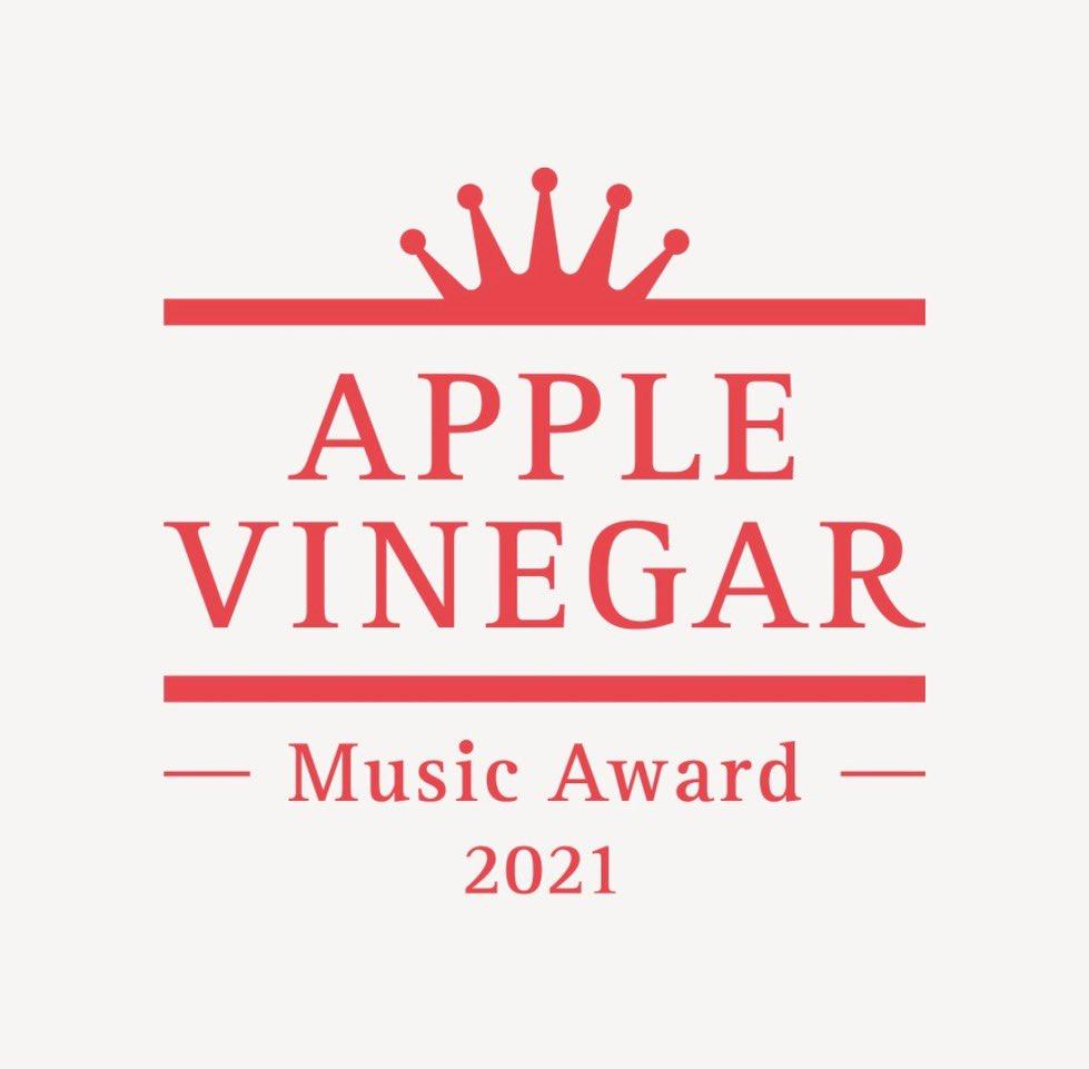 """APPLE VINEGAR -Music Award- 2021"" にBIM『Boston Bag』がノミネート。"