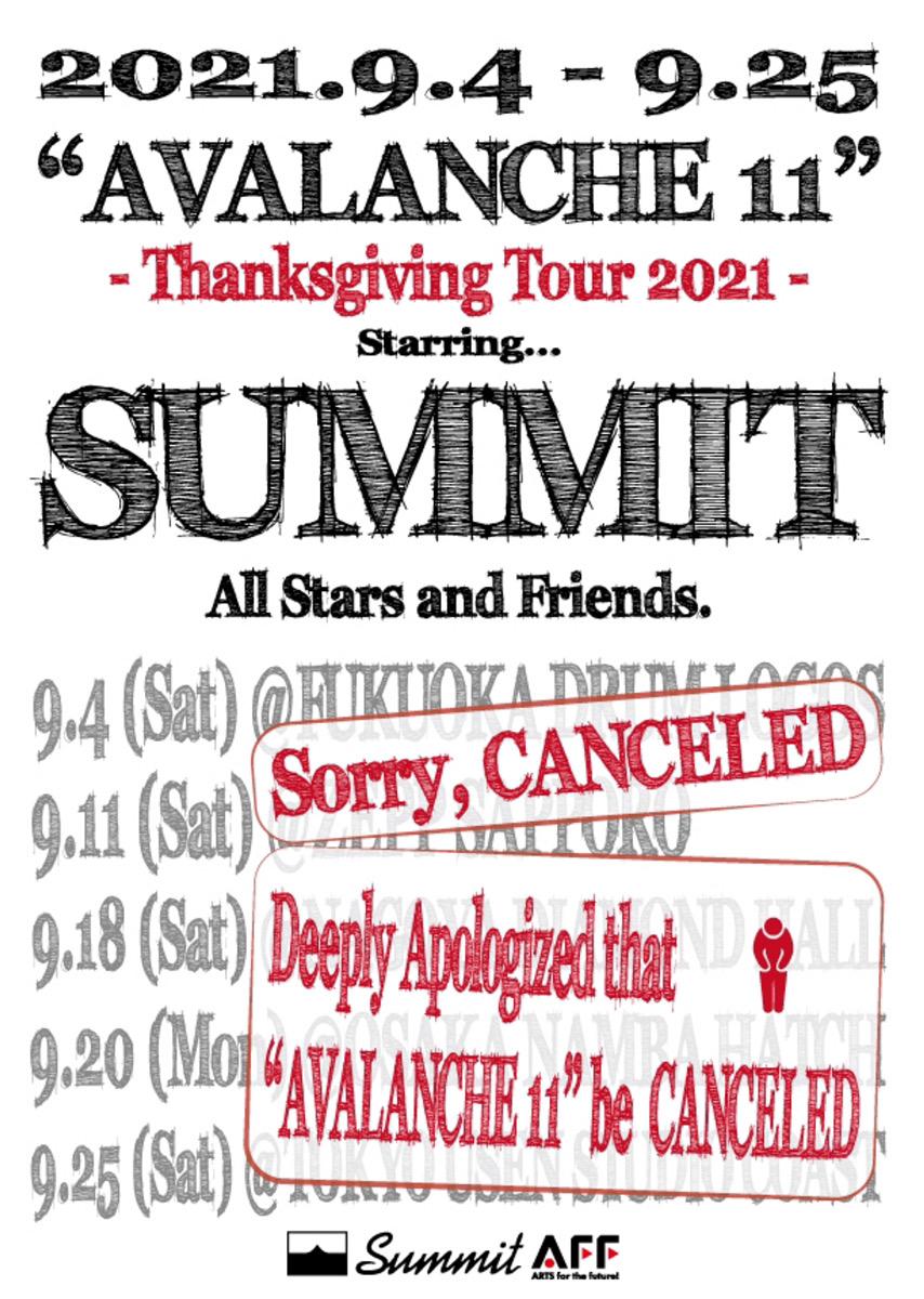 SUMMITレーベルツアー公演「AVALANCHE 11」全公演開催中止、チケット払戻しについて