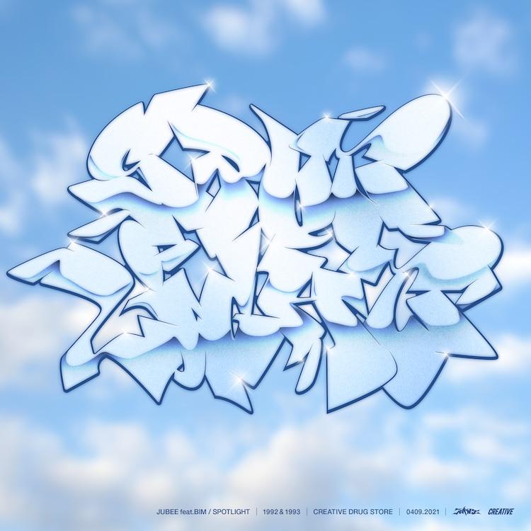 """4/9(金)JUBEE """"Spotlight feat. BIM"""" 配信、Music Video公開。"""