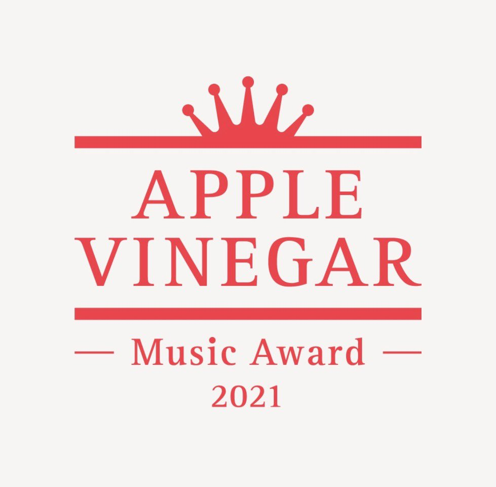 """APPLE VINEGAR -Music Award- 2021""にノミネートされていた、BIM『Boston Bag』が大賞を受賞"