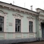 музей Василенко Таганрог