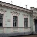 музей Василенко в Таганроге