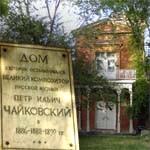 дом Чайковского в Таганроге