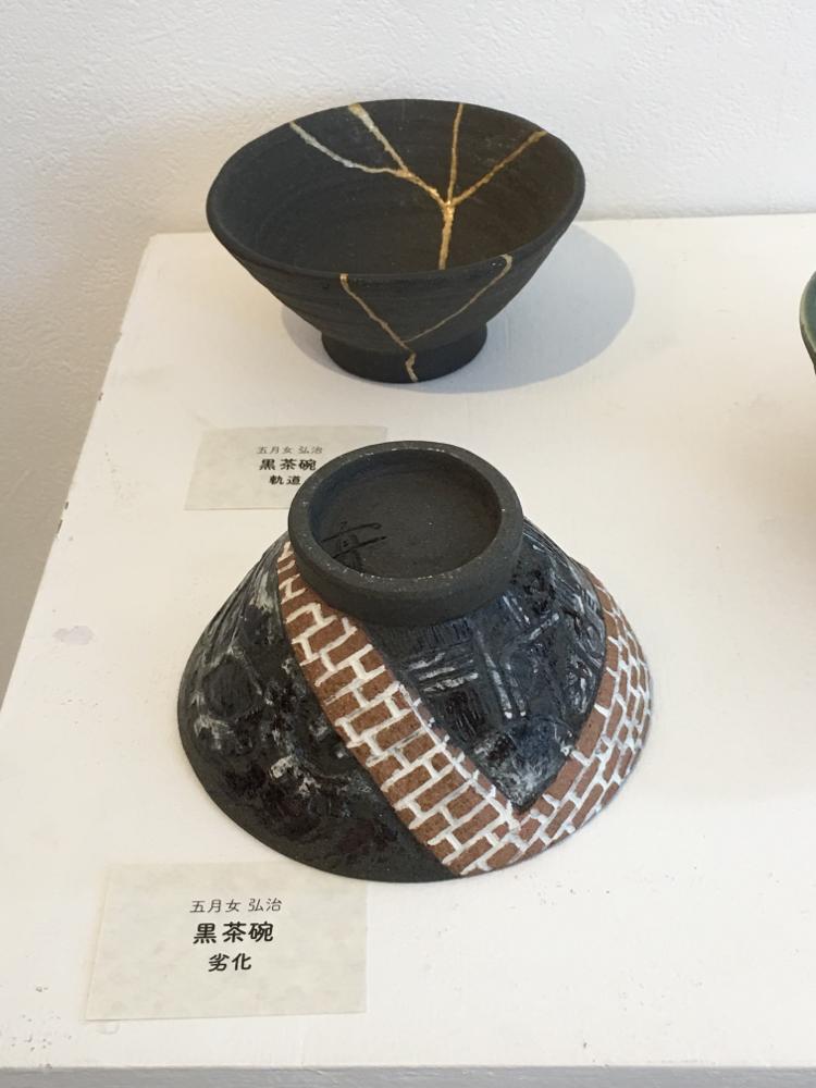 五月女弘治さんの陶芸作品