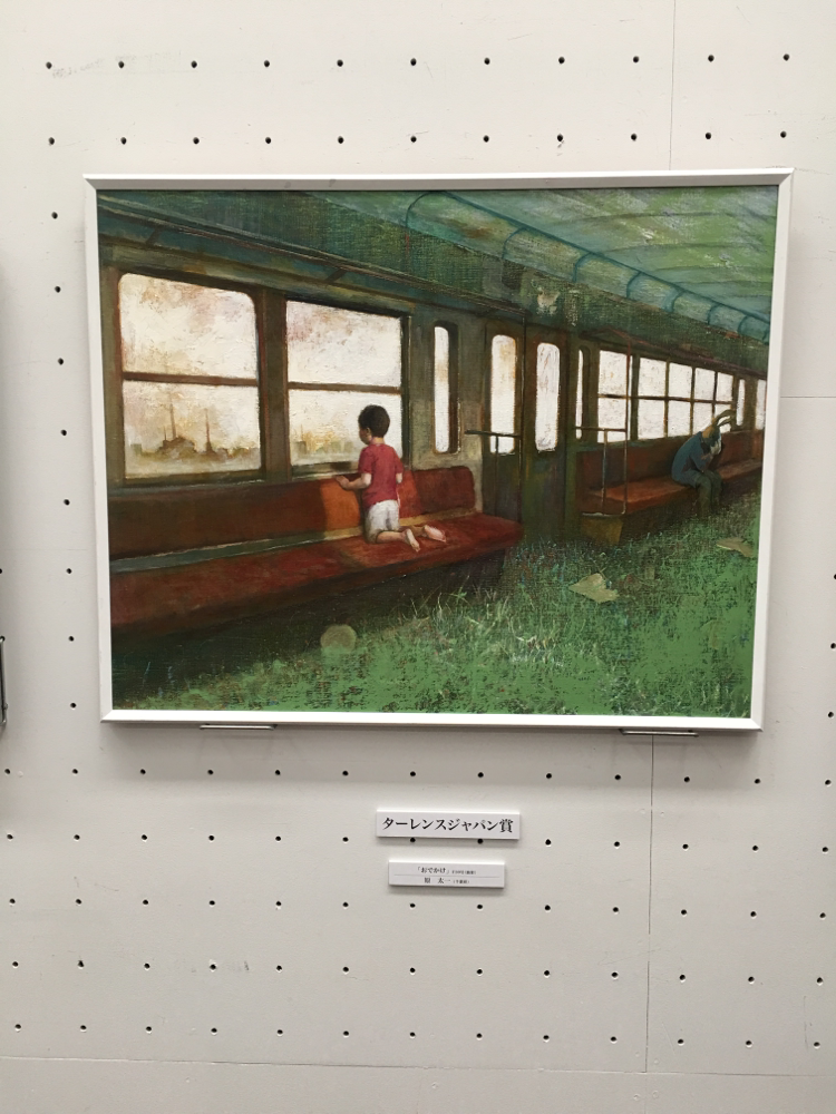 原太一作品 「おでかけ」F30号 キャンバスに油彩