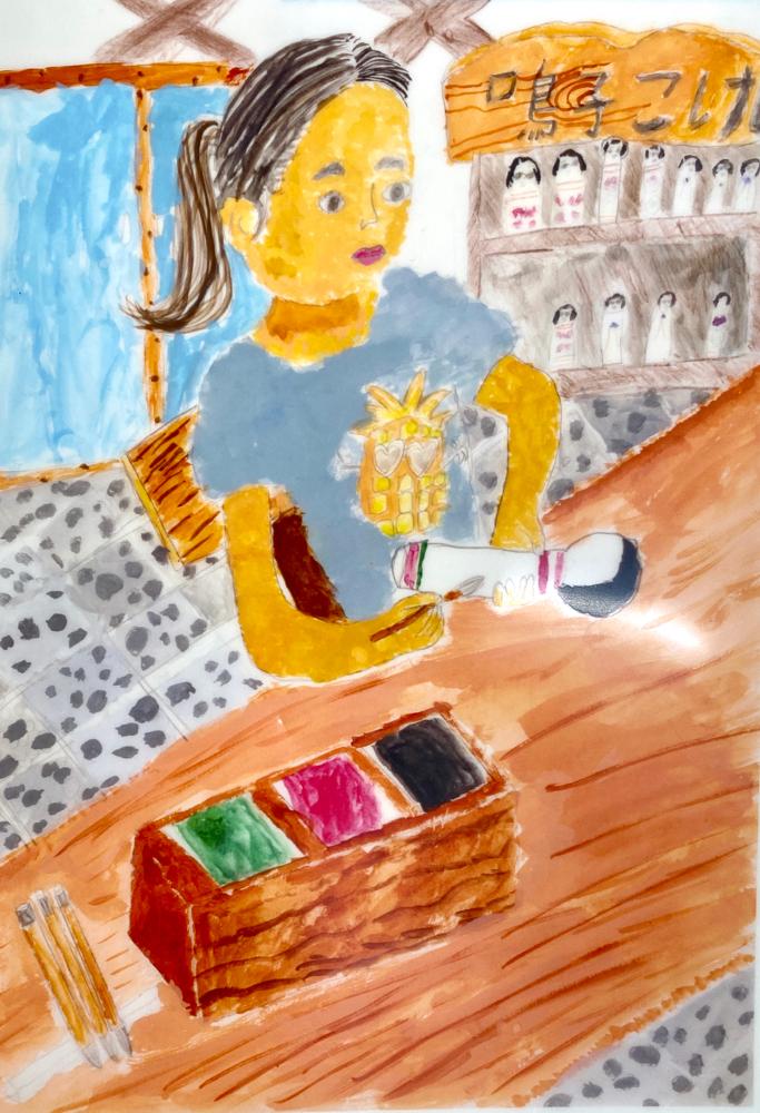 望月美璃さんの作品「こけしのえづけ」 京葉ガス絵画コンクールで佳作に選ばれました。