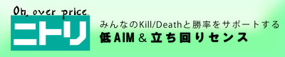 Clan ニトリ さんホームページ