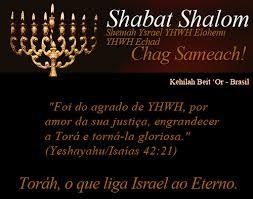 Vendo Todo Sinagoga Leon De Juda Leon De Judah