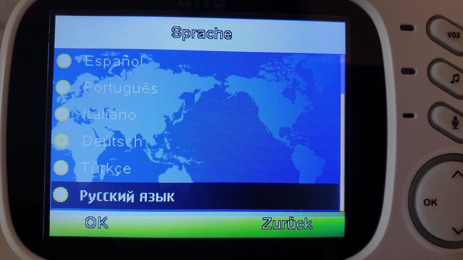 GHB Babyphone - Sprachen 2