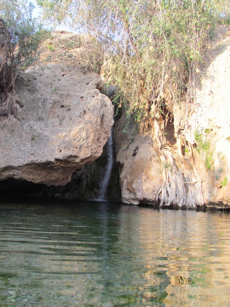 Ongongo Wasserfall