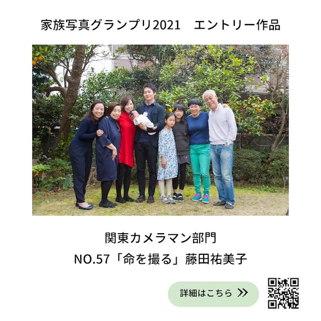 東京 練馬区 光が丘 出張カメラマン 出張撮影 女性カメラマン 家族写真 こども写真 自然な写真 お得 お宮参り 遺影写真