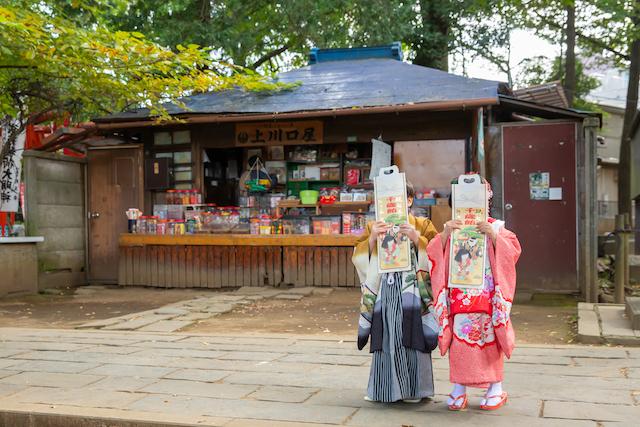 東京 豊島区 池袋 雑司ヶ谷 鬼子母神 七五三 出張撮影