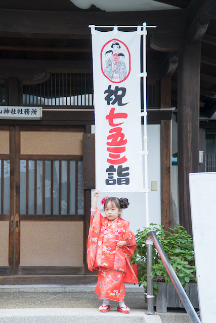 文京区 白山神社 七五三 お宮参り 出張撮影 女性カメラマン