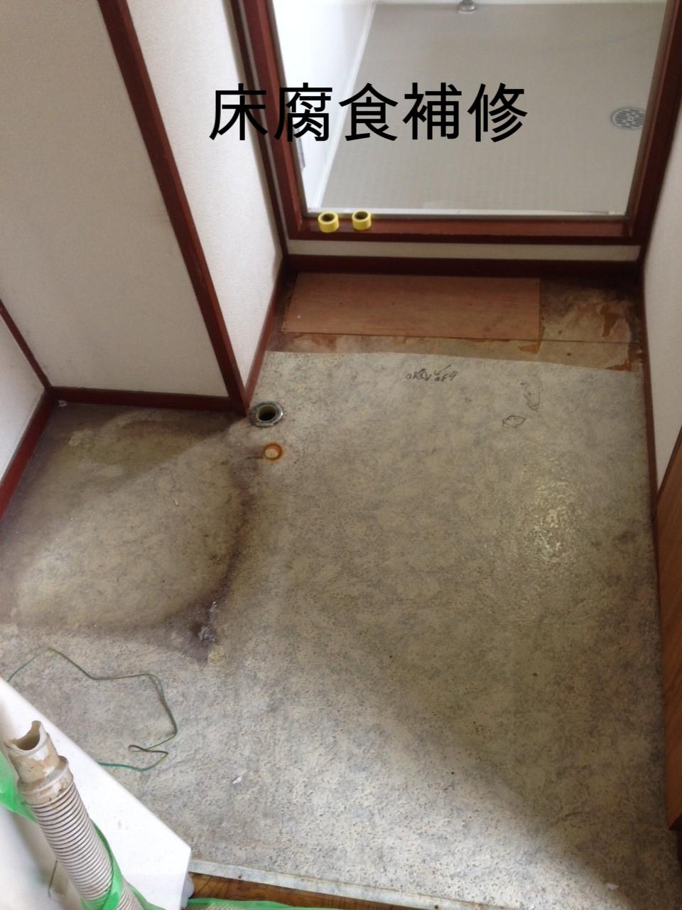 賃貸アパート 洗面所 床張替前