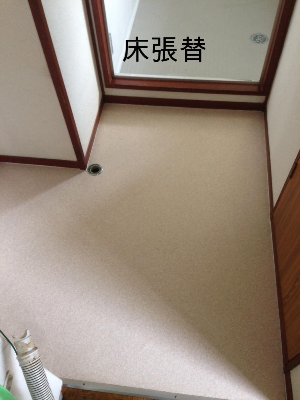 賃貸アパート 洗面所 床張替後