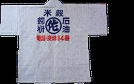 福岡朝倉 佐藤米穀店