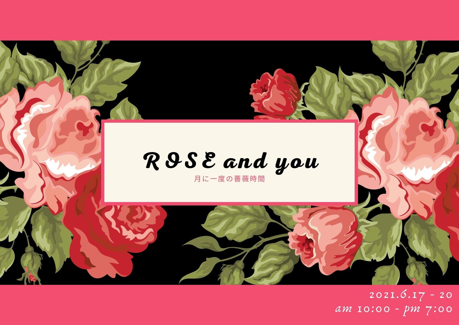 6月17日,18日,19日,20日/ROSE and you
