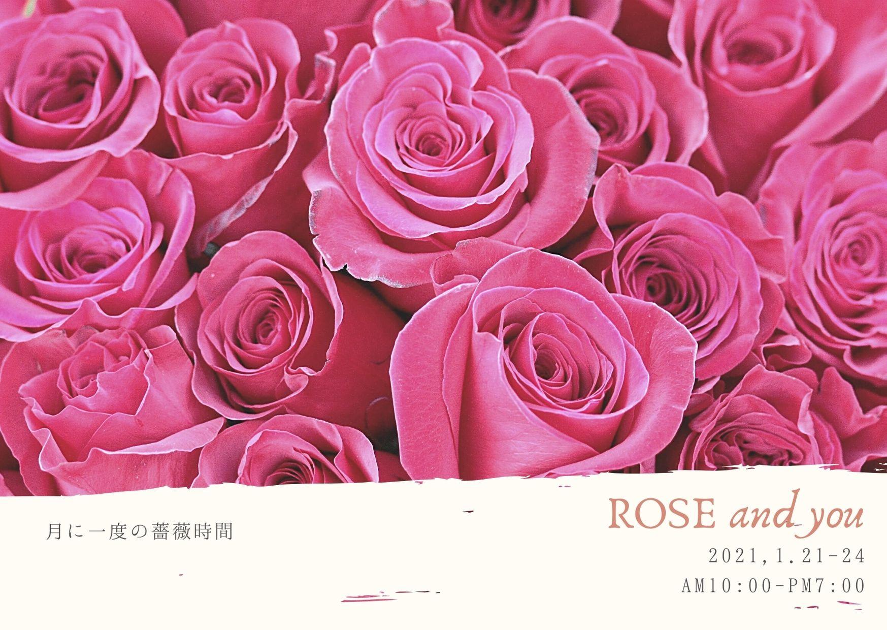 1月21日,22日,23日,24日/ROSE and you