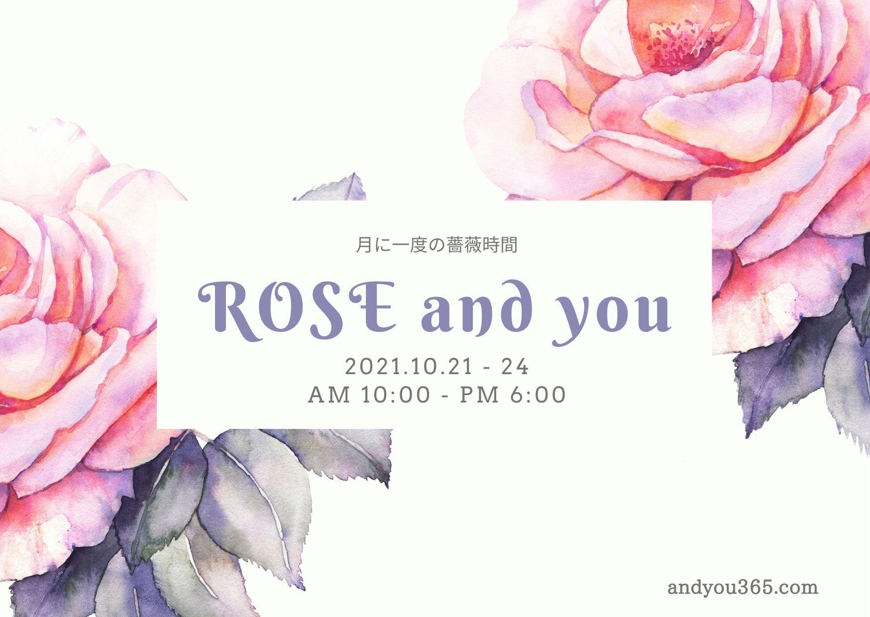 10月21日,22日,23日,24日/ROSE and you