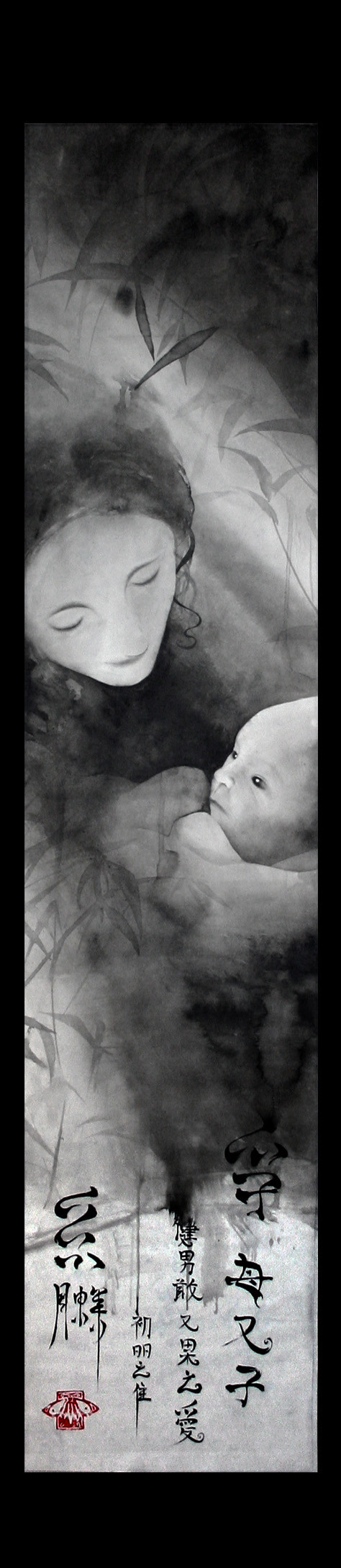 Trust - Mother & Child - atmospheric fantasy paintings in watercolor & ink by sebastian rutkowski - moonlight-art