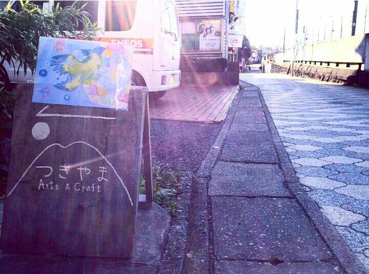 左手路地の足元に看板を見つけてください。 目印は 創業明治44年の和菓子屋 『三引屋』さん。