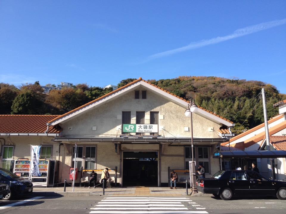 ようこそ大磯へ♪  関東の駅百選の一つ、 木造建築なのです。