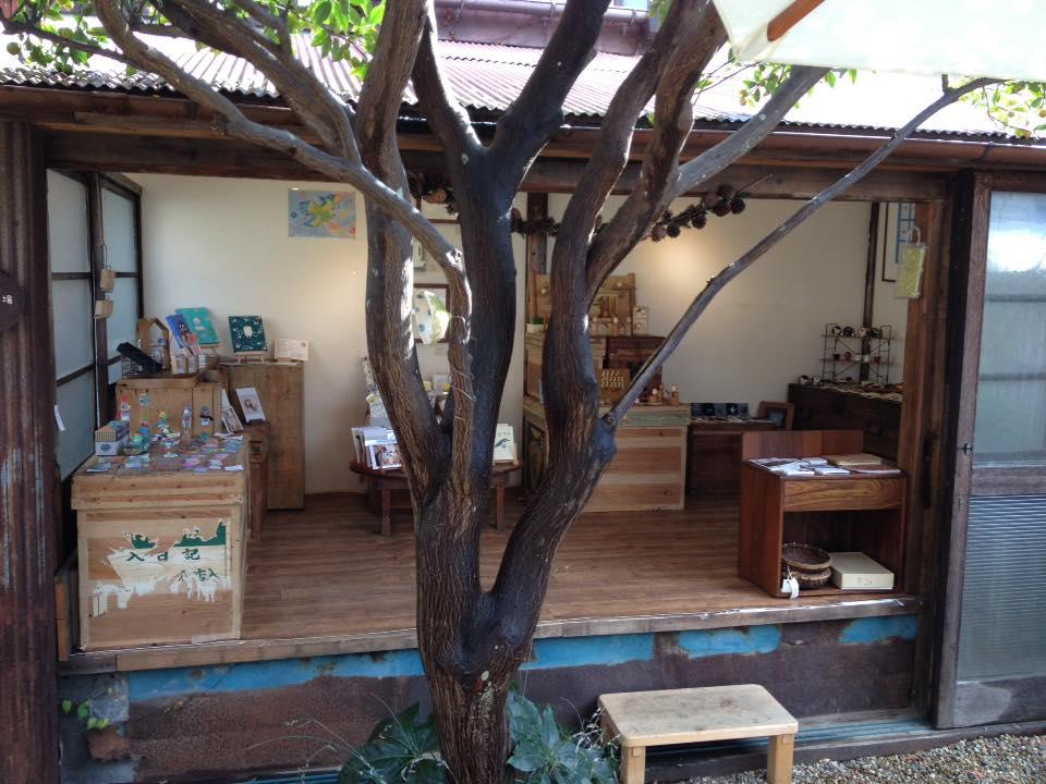 立派なシンボルツリー、金柑の木もお待ちしています。