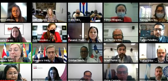 VII Encuentro Iberoamericano de Escuelas e Institutos de Administración Pública