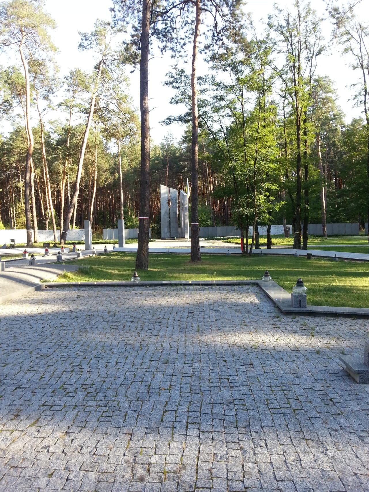 Blick vom polnischen Teil