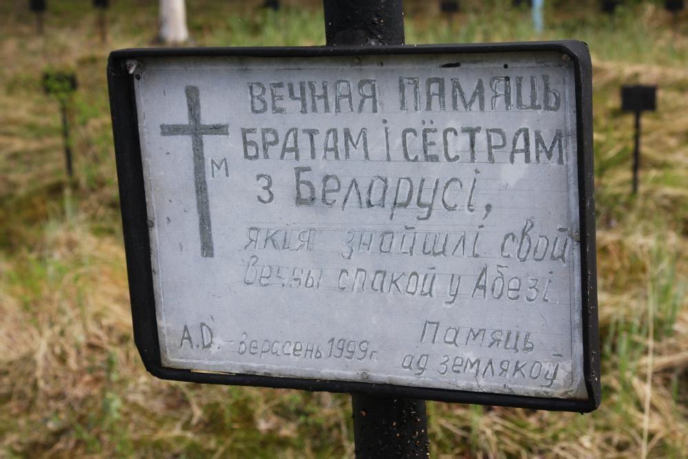 """Gedenkkreuz für die Weißrussen auf dem Gedenkfriedhof des Lagers Inta/Abes/Republik Komi. """"Ewige Erinnerung an die Brüder und Schwestern aus Weißrussland, die ewige Ruhe in Abes gefunden haben""""."""