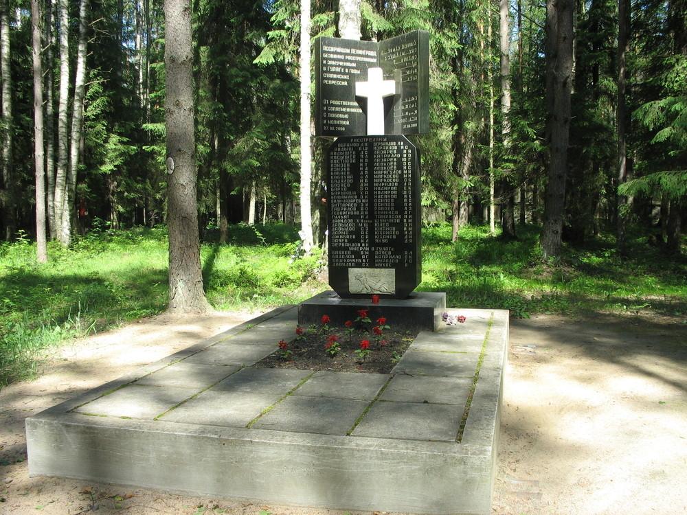 """Denkmal für die Assyrer von Leningrad. St. Petersburg, Levashovo Gedenkfriedhof. """"Assyrer von Leningrad, die unschuldig gefoltert, und erschossen oder  im Gulag warennwährend Stalins Repressionen. Von Verwandten und Stammesangehörigen mit Liebe und Gebet"""""""