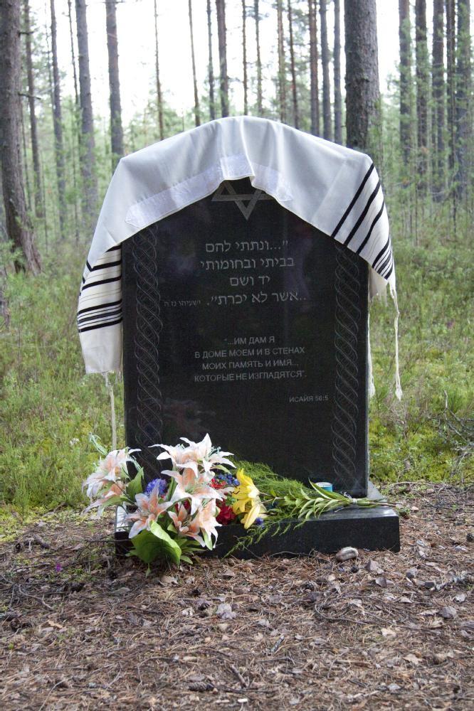 Gedenktafel 1937-1938 erschossenen und in Sandarmoch begrabenen , und in Erinnerung an alle Juden, die in Russland im 20. Jahrhundert Opfer politischer Repressionen wurden. Republik Karelien, Medweschogorsk 2005.