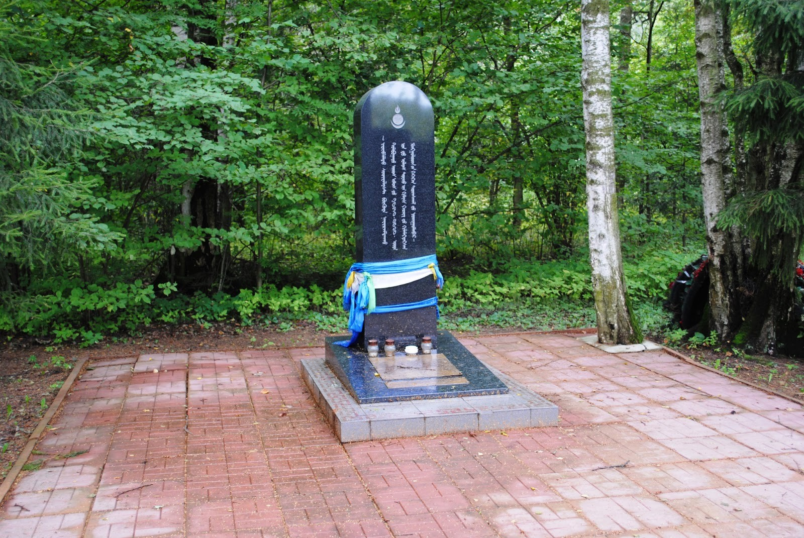"""Gedenktafel an die Mongolen - die Opfer politischer Repressionen. Oblast Moskau.. """"Der leuchtenden Erinnerung an die Mongolen, die in den Jahren 1930-1940 in der Russischen Sozialistische Föderative Sowjetrepublik"""" unterdrückt wurden."""