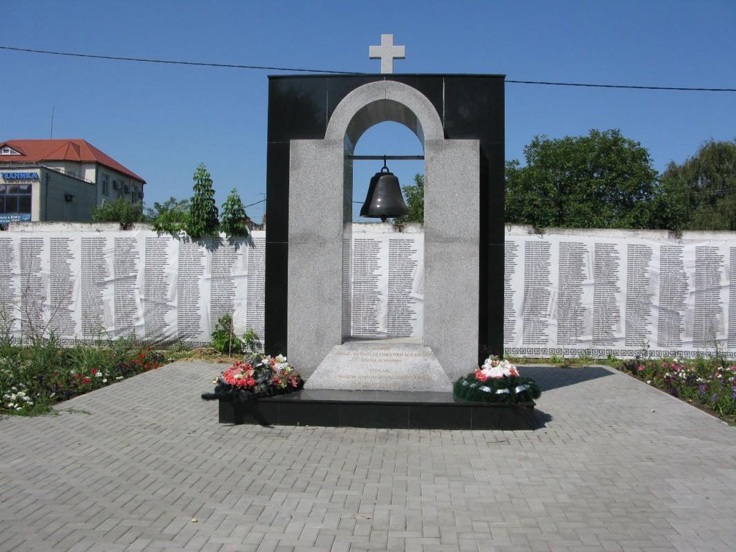 Denkmal für die deportierten Griechen, Krasnodar 2011. Wseswjatskoje Friedhof.