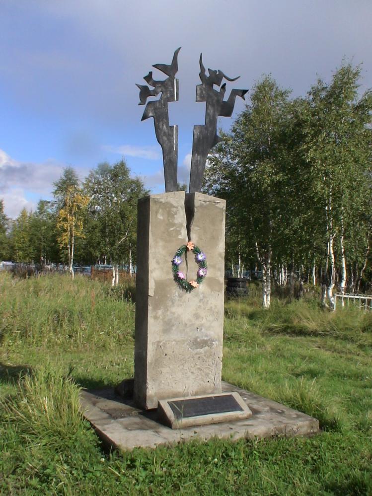 """Das Denkmal """"brennendes Kreuz"""", im Jahr 1990 zum Gedenken an die litauischen politischen Gefangenen, die im Lager von Habesko in der Republik Komi starben. In Litauisch, Russisch, Englisch und Komi die Widmung: """"für die, die nie zurückkehrten""""."""