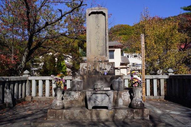 武田信玄旧墓所(火葬場)