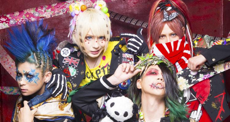 "Juni 2017, Look zum 1. Mini-Album ""Senkou""; von links nach rechts: RIKITO, CHISA, HAL, SHOGO"
