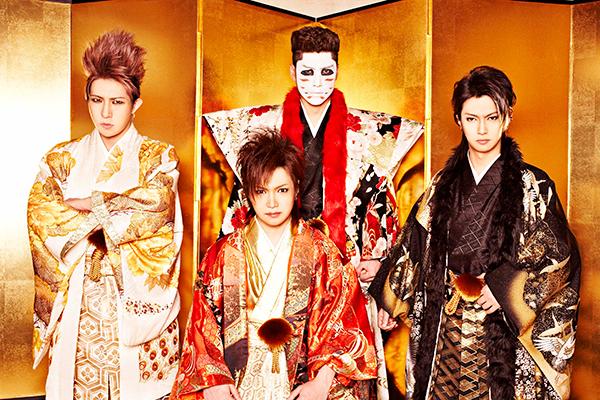 """FIXER 2018 zu """"Nigrum"""", von rechts nach links: Sänger Jey, Gitarrist Yuhma, Gitarrist Aika, Bassist 70."""