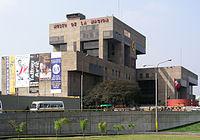Museo della Nazione LIma, Capitale del Perù